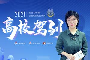 香港教育大学:香港师范类高校 推动区内教育领域发展