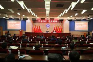 中国科学院大学2021年普通本科招生章程
