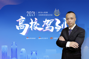 哈尔滨医科大学:新增智能医学工程专业