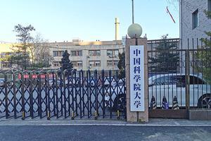 """揭秘国科大北京综合评价测试:没有""""固定套路"""""""