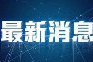 江西2021高考分數線:本科一批線理工519 文史559