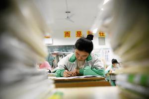 天津2021高考普通本科錄取控制分數線:463分