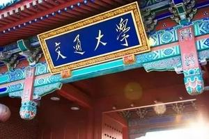 上海:2021年本科普通批投档线