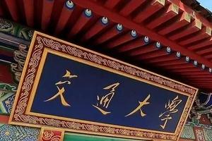 上海本科录取结束 8月3日至4日填报专科志愿