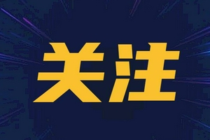 一图读懂丨黑龙江省高校考试招生综合改革实施方案
