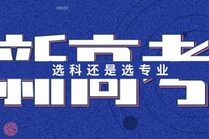 广西深化普通高等学校考试招生制度综合改革实施方案