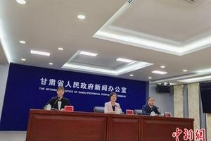 甘肃省高考综合改革实施方案出台
