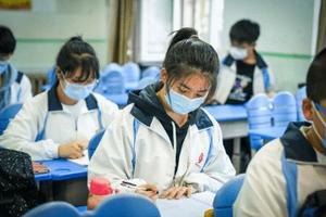"""广西2024年起统一高考采取""""3+1+2""""选科模式"""