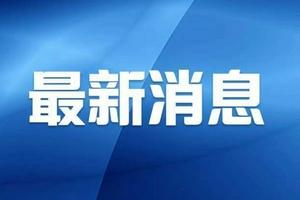 黑龙江省深化普通高校考试招生综合改革实施方案的通知