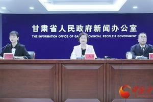 甘肃省高考综合改革50问详解 你想了解的都在这里!