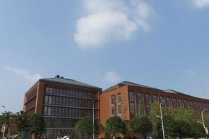 贵州省政府批复同意设置5所院校