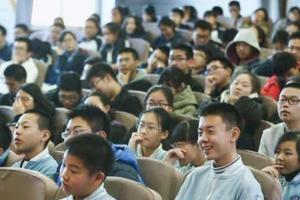 中科大2022年少年班今起招生报名 面向高二以下优秀学生