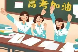 """甘肃:高考综合改革凸显""""三个有利于"""""""