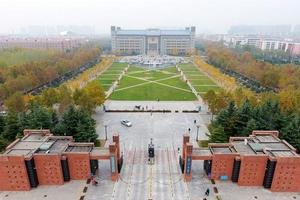 """""""1451""""方案 郑州大学推进世界一流大学建设"""
