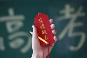 2022年上海市普通高校考试招生报名工作的通知
