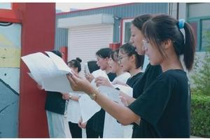 天津:2022年普通高校招生藝術類統考時間來了