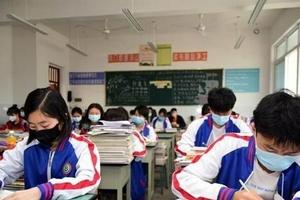 2022年進城務工人員隨遷子女在京參加高考網上申請