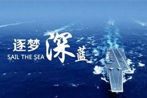 江蘇2022年海軍招飛初檢地點及日程安排