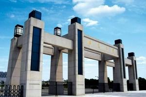 網友建議合并安徽大學、安徽醫科大學 省教育廳:尚無規劃