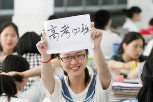 北京市2022年高考招生報名通知公布 11月1日開始報名