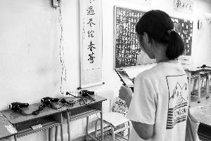 广铁一中考点为考生准备的吹风筒。信息时报记者 陆明杰 摄