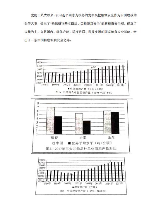 2021高考语文真题(全国乙卷)
