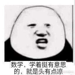支持江苏数学的网友表示: