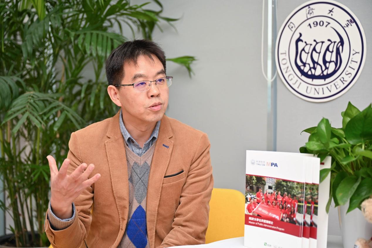 同济大学MPA项目:强化公共意识 践行经世济民