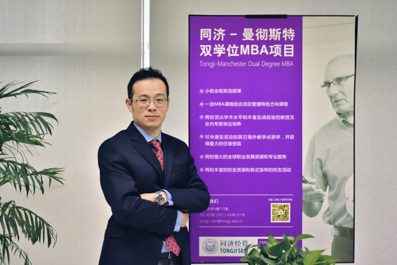 同济曼大双学位MBA:适合中国国情 深谙国际商业