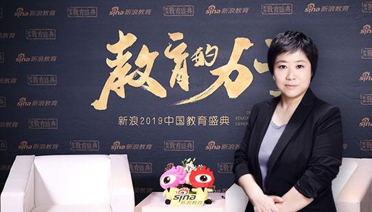 2019新浪教育盛典访谈:安博教育集团创始人黄劲