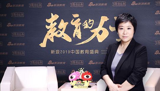 安博教育集团创始人、总裁兼首席执行官 黄劲博士