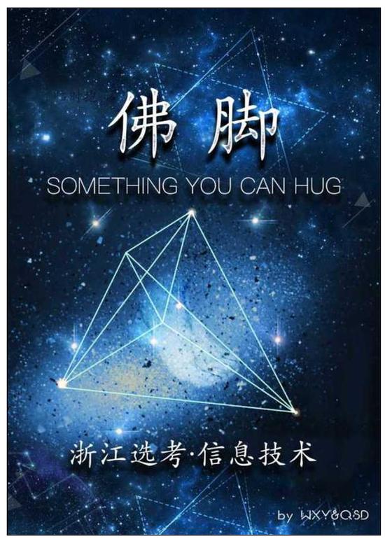 浙江高二学生整理出高考秘籍《佛脚》 300册被一抢而空