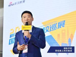 北京世青国际学校李锰