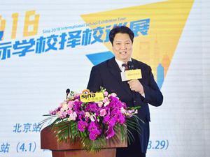 北京市新府学外国语学校卢振虎
