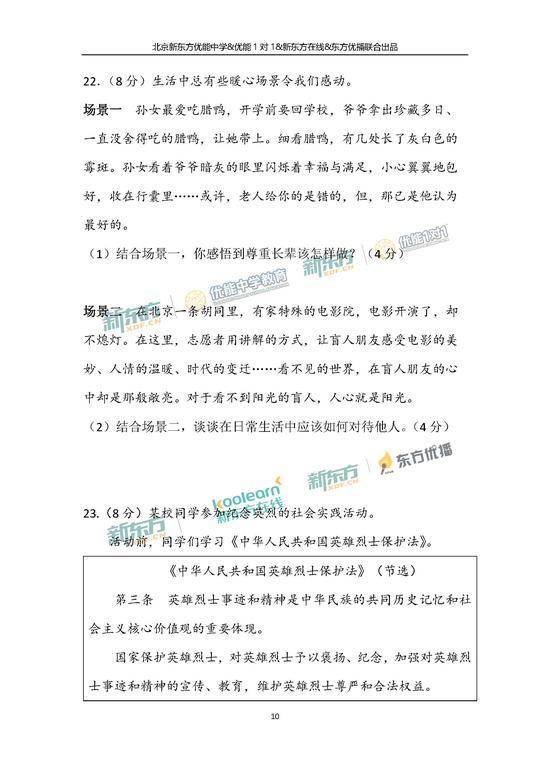 金沙澳门官网下载app 2