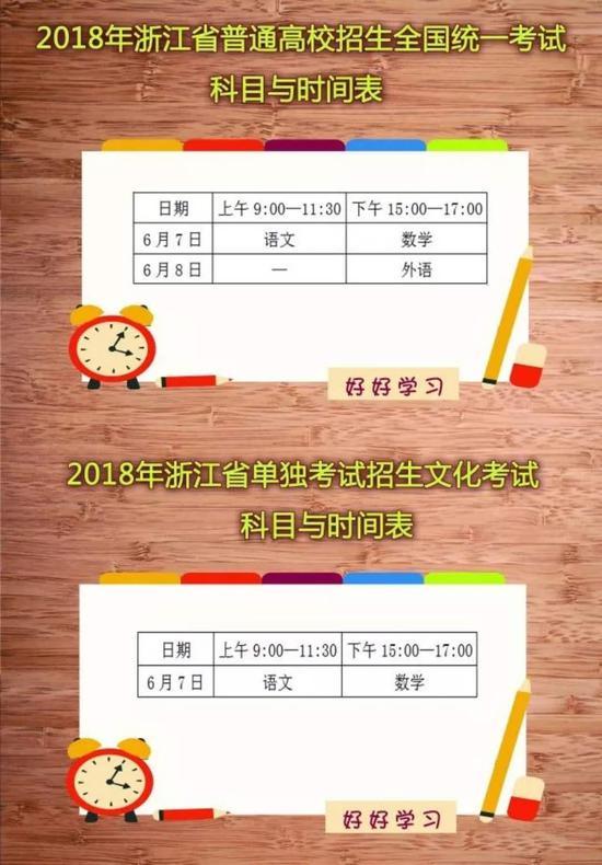 图片源于浙江新闻