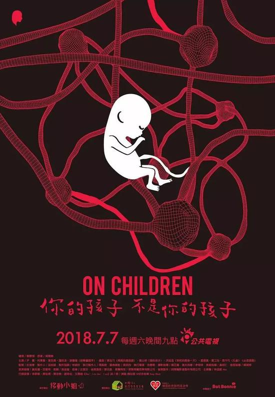"""""""你的孩子不是你的孩子"""" 这样刺痛万千父母的心"""