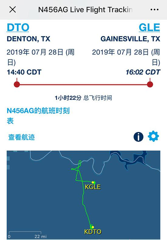 N456AG坠毁前航迹。来源:航班跟踪网站flightaware截图N456AG坠毁前航迹。来源:航班跟踪网站flightaware截图