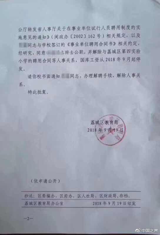 晒家族官谱求关照被调查 爸爸:孩子母亲自己回应那英组学员名单