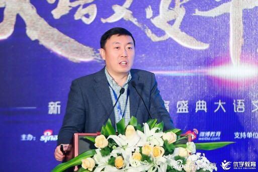 人民教育出版社中学语文室副主任、新部编版语文教科书编者朱于国先生