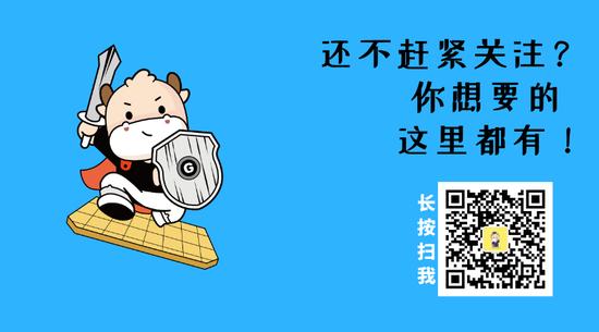 上海对外经贸大学MPAcc上岸学长为你分享复试经验!