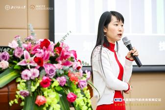 北京师范大学教育学部冯晓英教授作报告