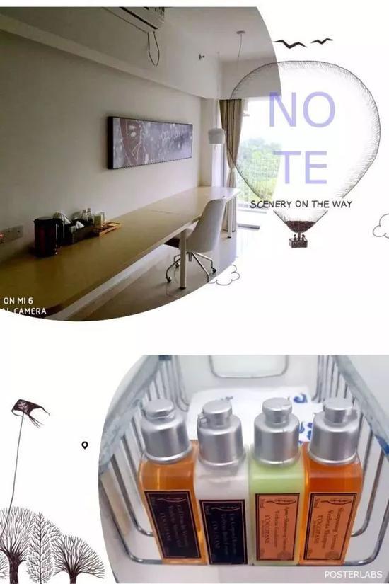 专家公寓内景及洗漱用品