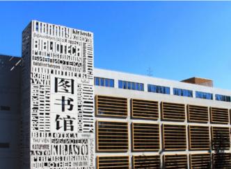 北外国际课程中心:一所开办在大学校园里的国际高中