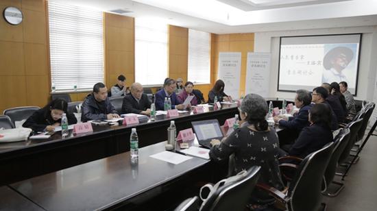 王洛宾音乐研讨会在北京师范大学