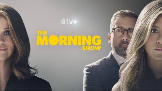 《早间新闻》(The Morning Show)