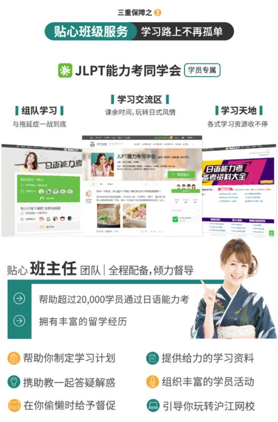 """""""双十一学习节""""疯狂来袭:沪江网校超值好课抢购中"""