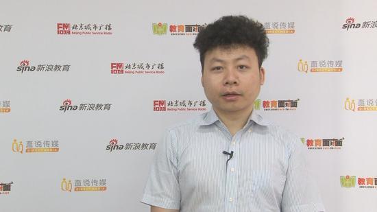 东方国际教育交流中心法意部衡京誉