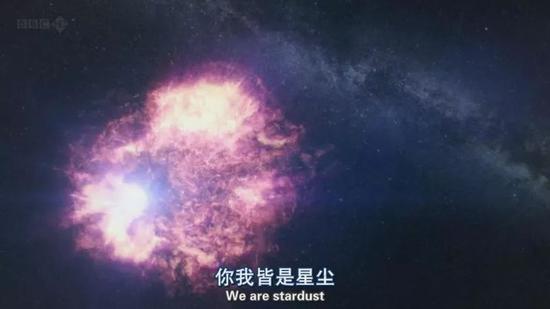 """""""在恒星步入衰亡的进程中,   却清静点燃了生命的种子,散播到宇宙深处……   由于你我,皆为星尘。""""(via 豆瓣)"""