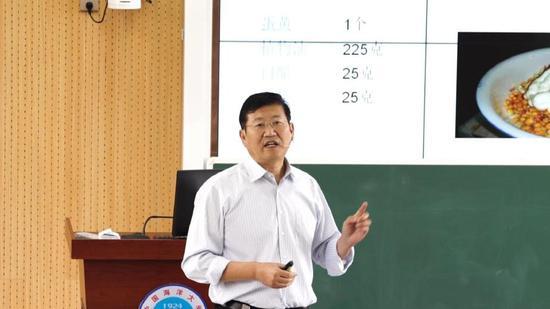 中国海洋大学 林洪教授